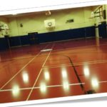 New Jersey Schools – Evaluating Mercury in Synthetic Flooring